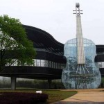 Music Facility in China.