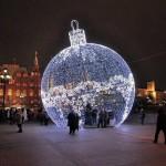 Christmas ball, Moscow
