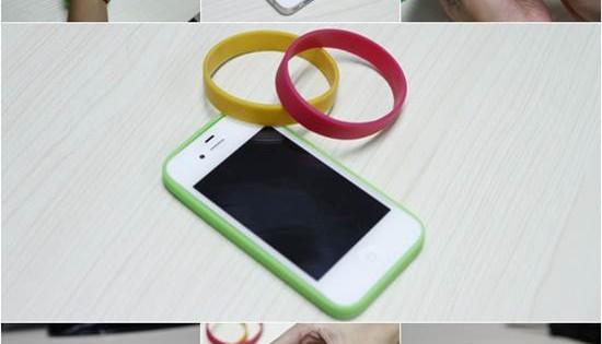 DIY iPhone Bumper Case