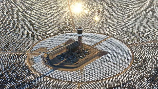 the world's largest solar plant