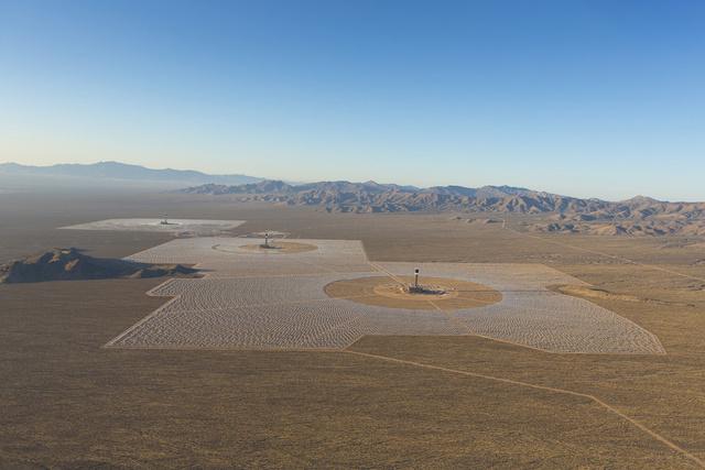 the world's largest solar plant2