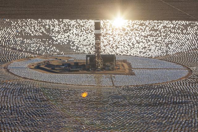 the world's largest solar plant4