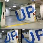 Eureka Tower Carpark Illusions