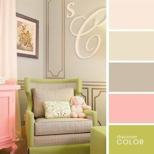 The combination of colors in the interior